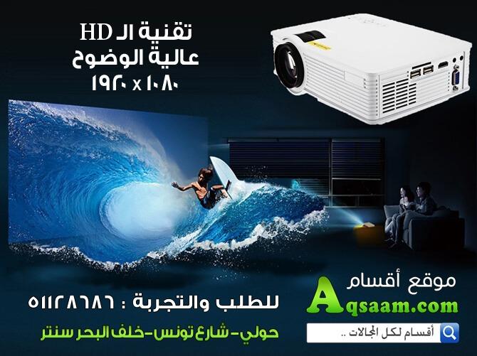 تقنية الـ HD عالية الوضوح
